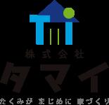 株式会社タマイ